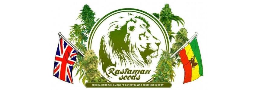 Rastaman Seeds