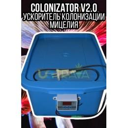Колонизатор для грибов (v2.0)