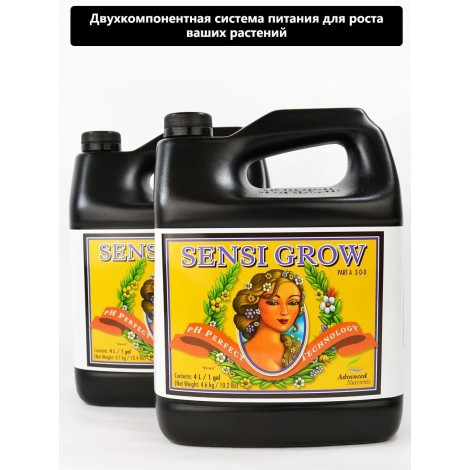 Advanced Nutrients pH Perfect Sensi Grow A&B